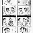 7コマ漫画「アリバイ工作」
