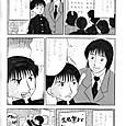 Yukiatama09